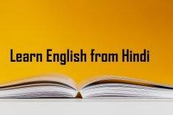 Learn English from Hindi